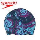 スピード speedo 水泳帽 スイムキャップ シリコーン リバーシブルキャップ SE11923