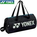 ヨネックス テニス バッグ ジムバック゛M YONEX BAG18GBM バックパック ボストンバッグ 用具 小物 一般用 ユニセックス メンズ レディース