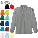 トムス ポロシャツ ユニセックス メンズ レディース 無地 長袖ポロシャツ 長袖シャツ ロングスリーブポロシャツ L/Sポロシャツ 4.4ドライ SS-LL ウェア トップス シンプル TOMS 00335A