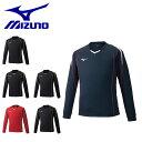 ミズノ メンズ レディース バレーボール シャツ 長袖 ゲームシャツ 定番 ユニセックス V2MA9097 MIZUNO