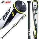ショッピングSSK ☆エスエスケイ 一般軟式 バット ライズアーチ 野球 反発力 飛距離 トップバランス SBB4014 専用バットケー付き 送料無料 あす楽