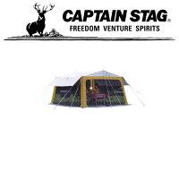 キャプテンスタッグ アウトドア キャンプ バーベキュー BBQ レジ-ナ メッシュ タ-プ セット バッグ付 M3166 CAPTAIN STAGの画像