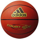 adidas アディダス バスケットボール AB7122BR コートサイド 競技ボール7号球 【7号】