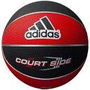 adidas (アディダス) バスケットボール AB6122RBK コートサイド 競技ボール6号球 【6号】