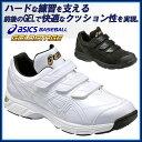 asics アシックス 野球 シューズ SFT-10 ゴールドシリーズ ビートインパクト トレーニングシューズ ヌバック アップシューズ トレシュー ブラック ホワイト SFT10