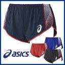asics (アシックス) トラック&フィールド XT1537 M'Sランニングパンツ 吸汗速乾 UVケア 陸上 マラソン トレーニング 【メンズ】