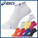 asics (アシックス) トラック&フィールド XTS187 エクスグリップ TM ソックス 靴下 くつ下 陸上 マラソン・ランニング ジョギング トレーニング 日本製