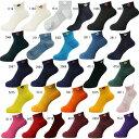 コンバース CONVERSE バスケットボール CB17004 テーピングソックス くつ下 靴下 日本製