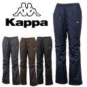 Kappa (カッパ) スポーツアパレル トレーニングウェア KR362WP81 ウィンドパンツ ウーマンズ ジャージー ウインドパンツ マルチスポーツ トレパ...