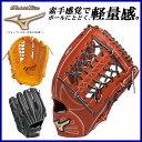 ミズノ MIZUNO 野球 グローブ 硬式用 1AJGH123 グローバルエリート QMライン 外野手用 グラブ 1AJGH12317