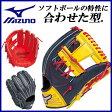 ミズノ MIZUNO ソフトボール グラブ 1AJGS124 ロードオブライズ 内野手用 グローブ 1AJGS12403