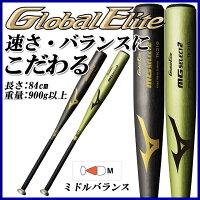 ミズノ MIZUNO 野球 バット 1CJMH102 硬式用 グローバルエリート MGセレクト2 金属バット 84cm ミドルバランス 1CJMH10284の画像