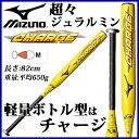 ミズノ MIZUNO チャージ 82cm ソフトボール3号ゴムボール用 金属製 1CJMS30282 ソフトボール バット