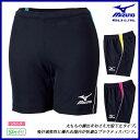 MIZUNO (ミズノ) バレーボール ウエア V2MB5203 プラクティスパンツ ウィメンズ 【レディース】