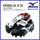 ミズノ MIZUNO サッカー スパイク シューズ 12KS803 MORELIA II SI モレリア II SI 日本製 【smtb-F】