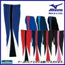 ミズノ 移動着 ロングパンツ トレーニングクロス パンツ 男女兼用 85FQ110 MIZUNO トレーニングクロス(パンツ)