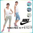☆【あす楽】 NIKE (ナイキ) スポーツウエア 5355...