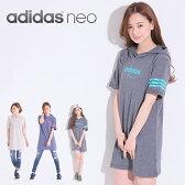 ☆アディダスネオ レディース チュニックパーカー adidas neo スウェット チュニック トップス BIO13