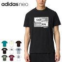 ☆アディダスネオ 半袖 メンズTシャツ adidas neo