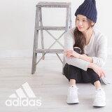 ☆アディダス レディース スニーカー 白 Galaxy 3 W adidas ギャラクシー ホワイト 3E ジュニア兼用 ランニングシューズ AQ6561