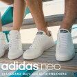 ☆アディダス メンズ スニーカー 白 22.0〜29.0cm VALCLEAN2 コートスタイル adidas シューズ バルクリーン アディダスネオ 靴