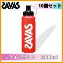 SAVAS (ザバス) プロテイン・サプリメント CZ893...