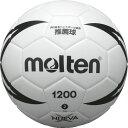 モルテン molten ハンドボール ヌエバX1200 ボール