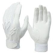 エスエスケイ バッティンググローブ Proedge 高校野球対応シングルバンド手袋両手 EBG3000W SSK デュアルグリップ