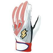 エスエスケイ 野球 バッティンググローブ Proedge 一般用シングルバンド手袋両手バッテ デュアルグリップ EBG5000W SSK