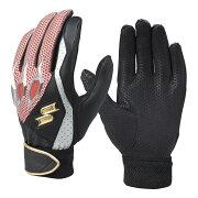 エスエスケイ 野球 PROEDGE プロエッジ 般用シングルハンド手袋両手 EBG6000W SSK