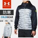 アンダーアーマー メンズ UA EXCLUSIVE COLDGEAR INFRARED1/4ジップジャケット 長袖 冬の防寒対策は暖かコールドギア ルーズフィッ...