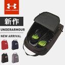 アンダーアーマー UNDER ARMOUR AAL3715 UAシューズケースM 2016年春夏モデル