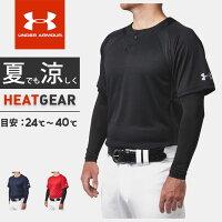 ☆ネコポス アンダーアーマー メンズ ベースボールシャツ 半袖 ボタン UA スタンド Tシャツ ヒートギア ルーズ 野球 ソフトボール トレーニング 1319743 あす楽対応可の画像