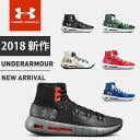 アンダーアーマー メンズ バスケットボールシューズ スニーカー 靴 バッシュ UA ホバーハボック 通気性 安定性 3020617