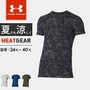 ☆アンダーアーマー メンズ Tシャツ 半袖 丸首 UA スポ...