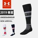 ☆ネコポス アンダーアーマー 野球 ソックス UA ジャカード ベースボールソックス 靴下 アメリカンスタイル メンズ 1331521 UNDER ARMOUR あす楽