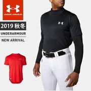 ☆ネコポス アンダーアーマー メンズ 野球 Tシャツ 半袖 UA ビッグロゴ ベースボール シャツ ルーズ 吸汗速乾 1346887 UNDER ARMOUR あす楽