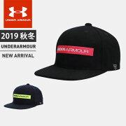 ☆アンダーアーマー ジュニア 男の子 帽子 UA ベースボールキャップ フラットブリム ボーイズ 野球 保温性 ウール スナップバック トレーニング 1346910 UNDER ARMOUR あす楽