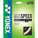 網球 - YONEX ヨネックス テニスガット エアロンスーパー850スピード