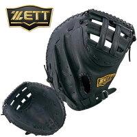 ZETT (ゼット) ソフトボール BSFB56513 ライテックス シリーズ ソフトグラブ グローブ ファースト ミット 【一塁手用】の画像