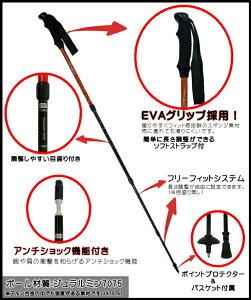 超コンパクト49.5cm超軽量196gトレッキングポールアルミ製I型EVAグリップトレッキングポール2本セットアンチショック機能衝撃吸収システムトレッキングステッキストックノルディックウォーキングポール登山用杖