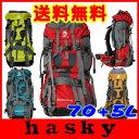 【送料無料】【hasky WALRUS 容量70+5L】登山・キャンプ用・タウンユース・緊急・防災用の震災対策として最適です。