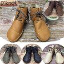 D'knot ディーノット dknot 本革 レースアップ アンクル 袋縫い ショート ブーツ 編み上げ ハンドメイド 手作り 日本製 送料無料