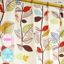 リーフ柄 カーテン 植物柄 2枚組 セット 巾100×丈135・178・200 子供部屋 形状記憶 ボタニカル かわいい柄 ベージュ アクティカーテン・ブラインド ドレープカーテン