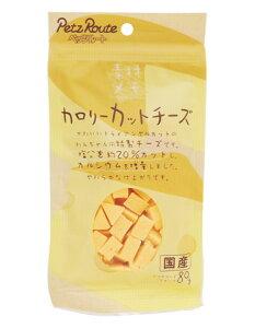 ペッツルート 素材メモ カロリーカットチーズ 80g【682149】