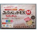 ユカペットEX Mサイズ(1枚入) 【貝沼産業 ペットヒーター】【送料無料(※沖縄、離島