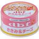 デビフ ささみ&チーズ 85g 1ケース (24個入)