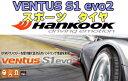 195/50R15 Hankook VENTUS V12 evo K110 ハンコック ヴェンタス メーカー直接入荷 安心 実店舗 タイヤ交換ok 特典付き