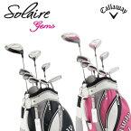 【2014年モデル】キャロウェイ レディス Solaire GEMS(ソレイル ジェムズ) クラブセット (8本セット+キャディバッグ) (golf/ゴルフクラブセット/女性/ゴルフバッグ/callaway/レディース)【あす楽対応】