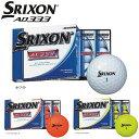 ダンロップ スリクソン AD333 ボール 1ダース(12球入り) 【あす楽対応】 [2014年モデル] [有賀園ゴルフ]
